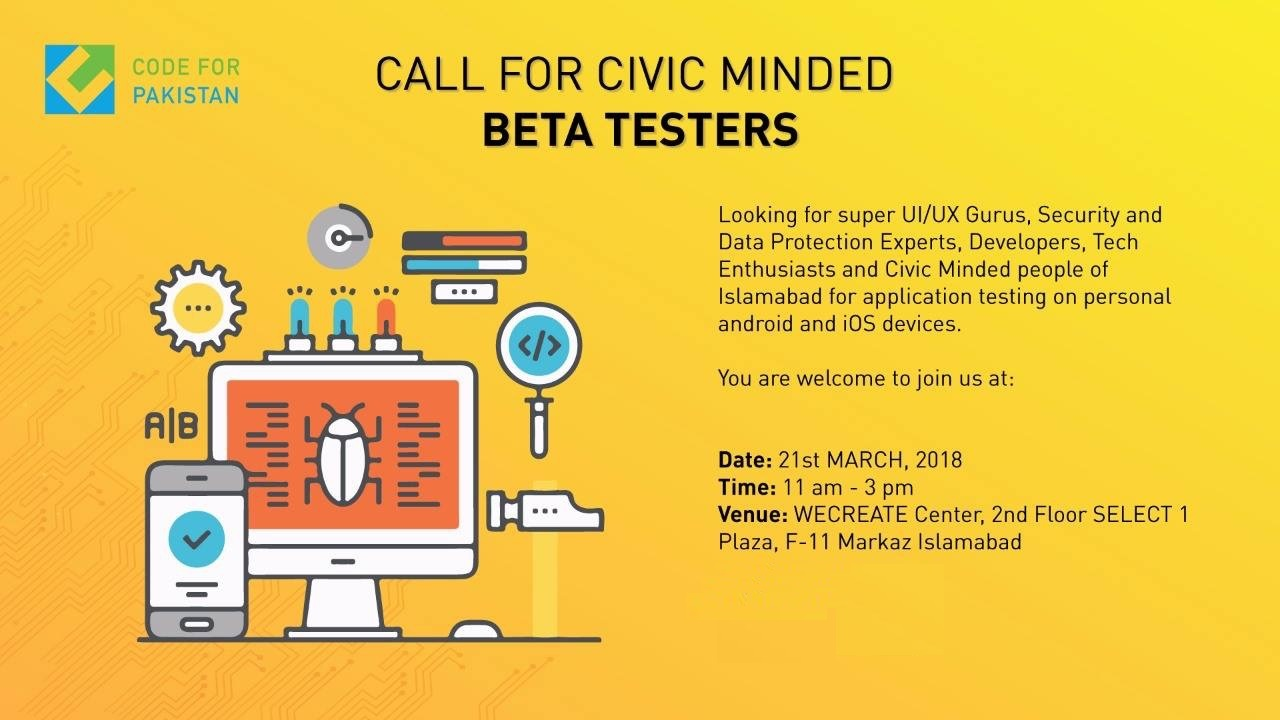 beta-testers-mobile-app-code-for-pakistan