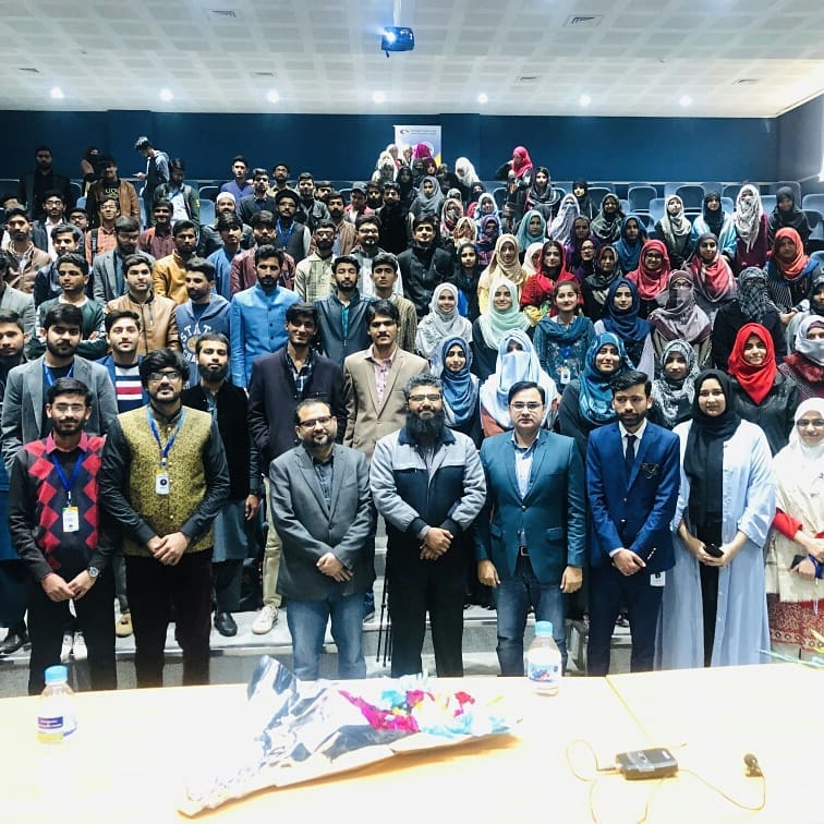 Faisalabad University 6th Feb 2020